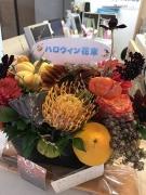 ハロウィン 花束