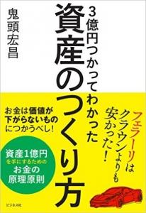 20161018001.jpg