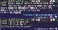 【獣】エミチョコロネットTypeC.png