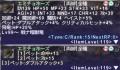 【獣】エミチョホーズTypeC.png