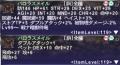 【獣】バロラスメイル命中型.png