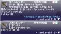 【獣】スカルレンダー.png