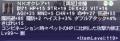 【獣】NKオクレア+1.png