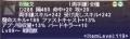 【獣】祝融戈.png