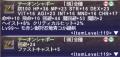 【獣】FC、回避テーオンシャポー.png