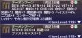【獣】FC、回避テーオンブーツ.png