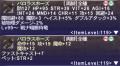 【獣】FCバロラスホーズ.png
