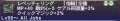 【獣】レベッチェリング.png