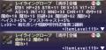 【獣】レイライングローブ.png