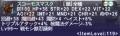 【獣】スコーモスマスク.png