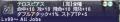 【獣】テロスピアス.png