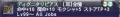 【獣】ディグニタリピアス.png