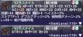【獣】殴り用バロラスメイル201606.png
