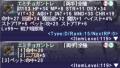 【獣】エミチョガントレTypeD.png