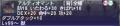 【獣】殴りアルティオマントDex20命攻20Da10.png