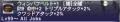 【獣】ウィンバフベルト+1.png