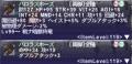 【獣】殴り用バロラスホーズ201606.png