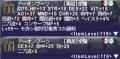 【獣】二刀流テーオンブーツ.png
