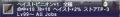 【獣】ヘイストピニオン+1.png