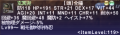 【獣】玄冥兜.png