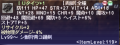 【獣】カット用IUタイツ+1.png