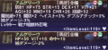 【獣】アムグリーヴ.png