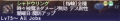 【獣】シャドウリング.png