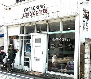 7325 coffee