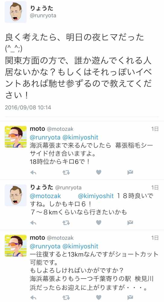 IMG_1238-vert[1]