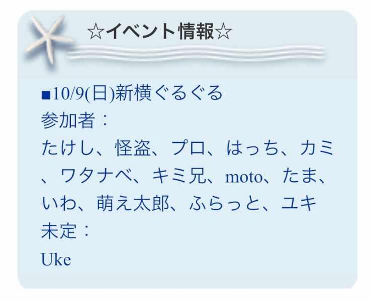 IMG_1390[1]