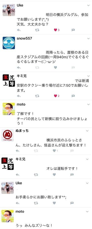 20161008.jpg
