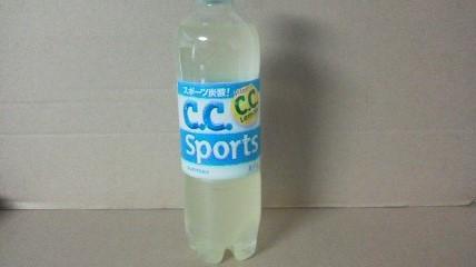サントリー「C.C.スポーツ」