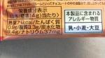 有楽製菓(ユーラク)「柿の種サンダー」