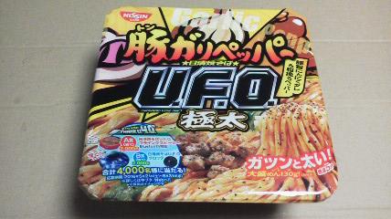 日清食品「日清焼そばU.F.O. 極太 豚ガリペッパー」