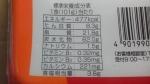 東洋水産(マルちゃん)「赤いきつね 焼うどん」