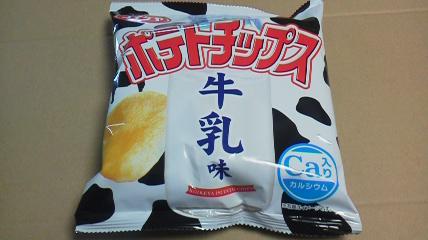 湖池屋(コイケヤ)「ポテトチップス 牛乳味」