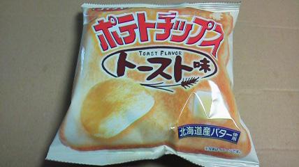 湖池屋(コイケヤ)「ポテトチップス トースト味」