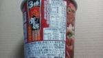 明星食品「3種肉盛麺 焼肉醤油味」