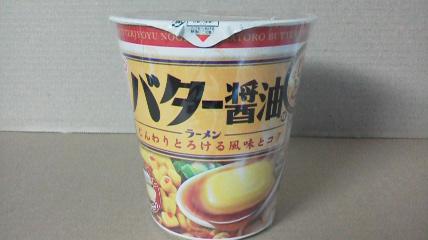 エースコック「じわとろ バター醤油味ラーメン」