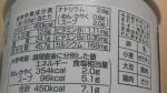 東洋水産(マルちゃん )「地球(ほし)の中華そば 塩そば」