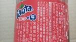 コカ・コーラ「ファンタ すいか」