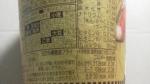 日清食品「カップヌードル 黄金の鶏油 (ちーゆ) 付きスパイシーチキンカレー」