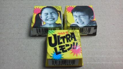 チロルチョコ「ウルトラレモン」