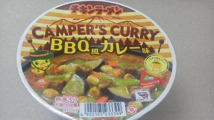 日清食品「チキンラーメンどんぶり BBQ風カレー味」