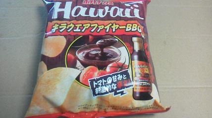 カルビー「ポテトチップス キラウエアファイヤーBBQ味」