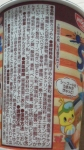 日清食品「チキンラーメンビッグカップ withシーフードBBQ」