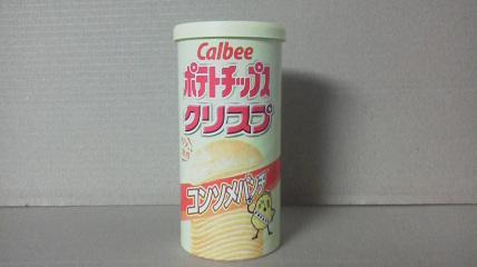 カルビー「ポテトチップス クリスプ コンソメパンチ」