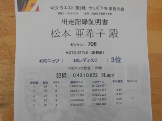 002_20160425125317ac0.jpg