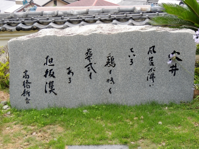 N8073穴井