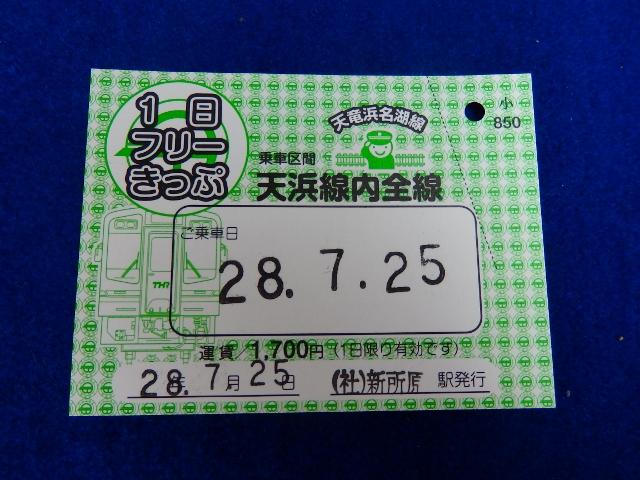 P7254346 (640x480)